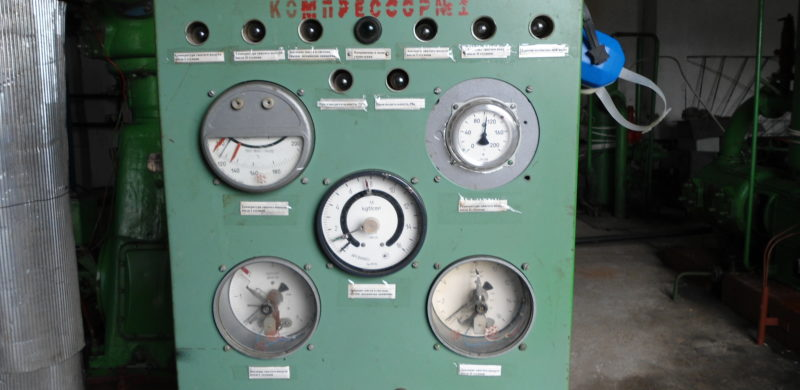 Expert inspection of compressor equipment RGD 2013 (1)